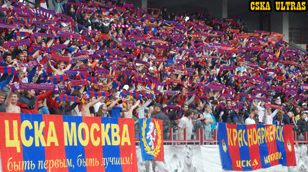 Lokomotiv Moscow Fans Lokomotiv Moscow Cska Moscow
